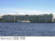 Купить «Санкт-Петербург. Вид на Зимний дворец», фото № 268708, снято 28 июня 2005 г. (c) Александр Секретарев / Фотобанк Лори