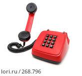 Купить «Красный телефонный аппарат», фото № 268796, снято 27 апреля 2008 г. (c) Валерий Александрович / Фотобанк Лори