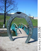 Подкова и мост в Дмитрове, фото № 269336, снято 22 апреля 2008 г. (c) Ольга Смоленкова / Фотобанк Лори