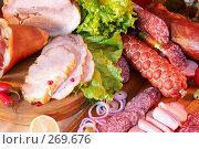 Купить «Натюрморт с колбасами, мясом копченым и овощами», фото № 269676, снято 5 ноября 2005 г. (c) Татьяна Белова / Фотобанк Лори