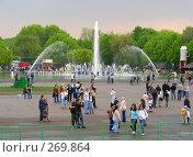 Парк Горького. Фонтан.Люди. (2008 год). Редакционное фото, фотограф lana1501 / Фотобанк Лори