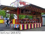 Купить «Развлекательный павильон», эксклюзивное фото № 269872, снято 2 мая 2008 г. (c) lana1501 / Фотобанк Лори