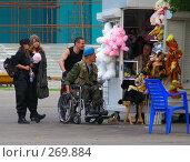 Москва. Парк Горького (2008 год). Редакционное фото, фотограф lana1501 / Фотобанк Лори