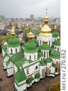 Купить «Софийский собор (Киев, Украина)», фото № 270652, снято 13 апреля 2008 г. (c) Дмитрий Яковлев / Фотобанк Лори