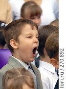 "Купить «Первоклассники на празднике ""Последний звонок"". Мальчик зевает», фото № 270892, снято 25 мая 2006 г. (c) Виктор Филиппович Погонцев / Фотобанк Лори"