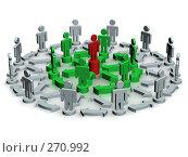 Купить «Концепция командной работы», иллюстрация № 270992 (c) Ильин Сергей / Фотобанк Лори