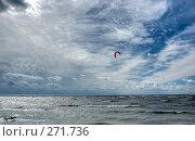 Купить «Море.Синее небо. Облака.», фото № 271736, снято 17 августа 2018 г. (c) Катыкин Сергей / Фотобанк Лори