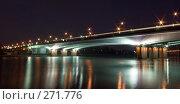 Нагатинский мост вечером. Стоковое фото, фотограф Алексей Баранов / Фотобанк Лори