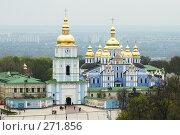 Купить «Михайловский Златоверхий монастырь (Киев, Украина)», фото № 271856, снято 13 апреля 2008 г. (c) Дмитрий Яковлев / Фотобанк Лори