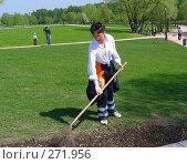 """Москва. Парк """"Царицыно"""" Дворник подметает газон (2008 год). Редакционное фото, фотограф lana1501 / Фотобанк Лори"""
