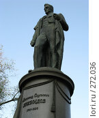 Купить «Москва. Памятник Грибоедову.», эксклюзивное фото № 272036, снято 4 мая 2008 г. (c) Виктор Тараканов / Фотобанк Лори