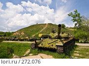 Купить «Аксайский военно-исторический музей. Танк Т-72», фото № 272076, снято 1 мая 2008 г. (c) Борис Панасюк / Фотобанк Лори