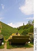 Купить «Аксайский военно-исторический музей. БМП-2», фото № 272080, снято 1 мая 2008 г. (c) Борис Панасюк / Фотобанк Лори