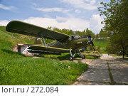 Купить «Аксайский военно-исторический музей. Самолёт АН-2», фото № 272084, снято 1 мая 2008 г. (c) Борис Панасюк / Фотобанк Лори