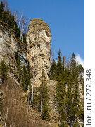 Купить «Уральские горы. Северный Урал.», фото № 272348, снято 3 мая 2008 г. (c) Ильин Сергей / Фотобанк Лори