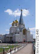 Купить «Свято-Введенский собор. Караганда», фото № 272440, снято 2 мая 2008 г. (c) Михаил Николаев / Фотобанк Лори