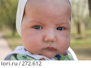 Купить «Портрет ребенка», фото № 272612, снято 4 мая 2008 г. (c) Сергей Васильев / Фотобанк Лори