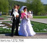 """Москва. Парк """"Царицыно"""". Молодожены (2008 год). Редакционное фото, фотограф lana1501 / Фотобанк Лори"""