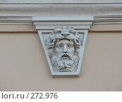 Купить «Санкт-Петербург, элемент фасада здания», фото № 272976, снято 2 мая 2008 г. (c) Морковкин Терентий / Фотобанк Лори