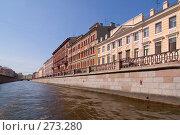 Купить «На канале Грибоедова. Санкт-Петербург», эксклюзивное фото № 273280, снято 3 мая 2008 г. (c) Александр Алексеев / Фотобанк Лори
