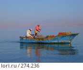 Купить «Рыбаки», фото № 274236, снято 5 ноября 2007 г. (c) Горшкова Юлия / Фотобанк Лори