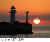 Купить «Ялта, восход», эксклюзивное фото № 274296, снято 17 сентября 2004 г. (c) Дмитрий Неумоин / Фотобанк Лори