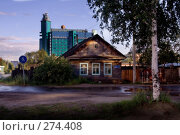 Купить «Город Сургут, здание ООО «Газпром трансгаз Сургут»», фото № 274408, снято 17 ноября 2018 г. (c) Александр Ерёмин / Фотобанк Лори