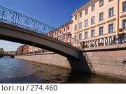 Купить «Мучной мост. Канал Грибоедова. Санкт-Петербург», эксклюзивное фото № 274460, снято 3 мая 2008 г. (c) Александр Алексеев / Фотобанк Лори