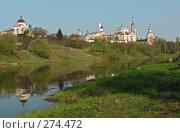 Купить «Весна в Торжке», фото № 274472, снято 2 мая 2008 г. (c) Игорь Паршин / Фотобанк Лори