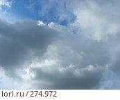 Купить «Белые воздушные облака на фоне голубого неба», эксклюзивное фото № 274972, снято 6 мая 2008 г. (c) lana1501 / Фотобанк Лори