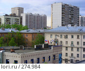 Купить «Вид из окна на Измайловский район и дома на Первомайской улице в Москве», эксклюзивное фото № 274984, снято 6 мая 2008 г. (c) lana1501 / Фотобанк Лори