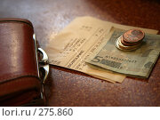 Купить «Без сдачи», фото № 275860, снято 24 октября 2007 г. (c) Gagara / Фотобанк Лори