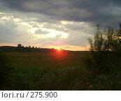 Купить «Рассвет», фото № 275900, снято 9 июля 2006 г. (c) Туров Николай / Фотобанк Лори
