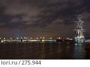 Купить «Освещенное судно на Неве, Санкт-Петербург, Россия», фото № 275944, снято 18 марта 2008 г. (c) Ольга Сапегина / Фотобанк Лори