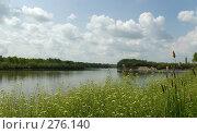 Купить «Весна на Дону», фото № 276140, снято 2 мая 2008 г. (c) Игорь Струков / Фотобанк Лори