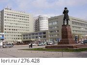 Купить «Саратовский государственный аграрный университет», фото № 276428, снято 23 апреля 2008 г. (c) Anna Kavchik / Фотобанк Лори