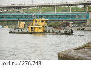 Купить «Мусоросборная драга собирает мусор у Метромоста», фото № 276748, снято 30 апреля 2008 г. (c) Эдуард Межерицкий / Фотобанк Лори