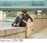 Купить «Целующаяся парочка на набережной Москвы-реки», фото № 276780, снято 30 апреля 2008 г. (c) Эдуард Межерицкий / Фотобанк Лори
