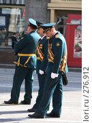 Купить «Участники прада», эксклюзивное фото № 276912, снято 5 мая 2008 г. (c) Журавлев Андрей / Фотобанк Лори