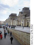 Купить «Павелецкий вокзал столицы», фото № 276932, снято 2 мая 2008 г. (c) urchin / Фотобанк Лори