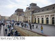 Купить «Павелецкий вокзал», фото № 276936, снято 2 мая 2008 г. (c) urchin / Фотобанк Лори