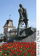 Купить «Мусса Джалиль», фото № 276964, снято 2 мая 2008 г. (c) Василий Козлов / Фотобанк Лори