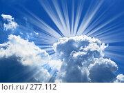 Купить «Волшебное небо», фото № 277112, снято 10 сентября 2007 г. (c) Вероника Галкина / Фотобанк Лори