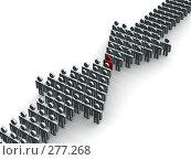 Купить «Концепция командной работы», иллюстрация № 277268 (c) Ильин Сергей / Фотобанк Лори