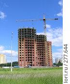 Купить «Новостройка: кирпич-монолит», фото № 277644, снято 22 июня 2005 г. (c) Мурад / Фотобанк Лори