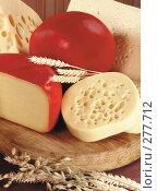 Купить «Натюрморт с сыром в ассортименте и колосьями пшеницы», фото № 277712, снято 4 июля 2020 г. (c) Татьяна Белова / Фотобанк Лори