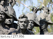 Купить «Фрагмент памятника Кутузову возле музея панорамы Бородинская битва», эксклюзивное фото № 277956, снято 5 мая 2008 г. (c) Журавлев Андрей / Фотобанк Лори