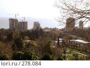 Купить «Строительство в г. Сочи», фото № 278084, снято 24 марта 2008 г. (c) Лифанцева Елена / Фотобанк Лори