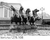 Купить «Четверка лошадей - скульптура на Манежной площади», фото № 278108, снято 24 марта 2008 г. (c) Андрей Ерофеев / Фотобанк Лори