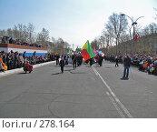 Купить «Г. Краснокаменск, день Победы, демонстрация», фото № 278164, снято 9 мая 2008 г. (c) Геннадий Соловьев / Фотобанк Лори